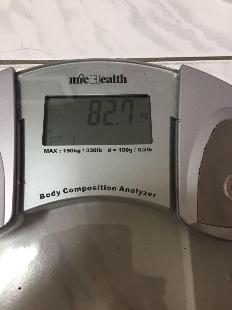 體重計多功能