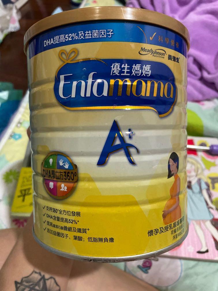 優生營養媽媽奶粉