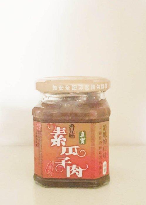 香菇素瓜子肉 180G