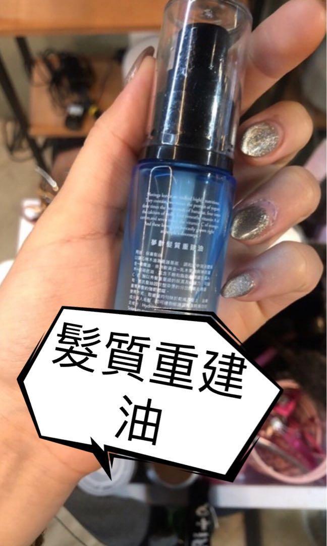 蕾娜塔 髮之傳奇夢齡重建油30ml修復/保濕/亮澤/香水髮油