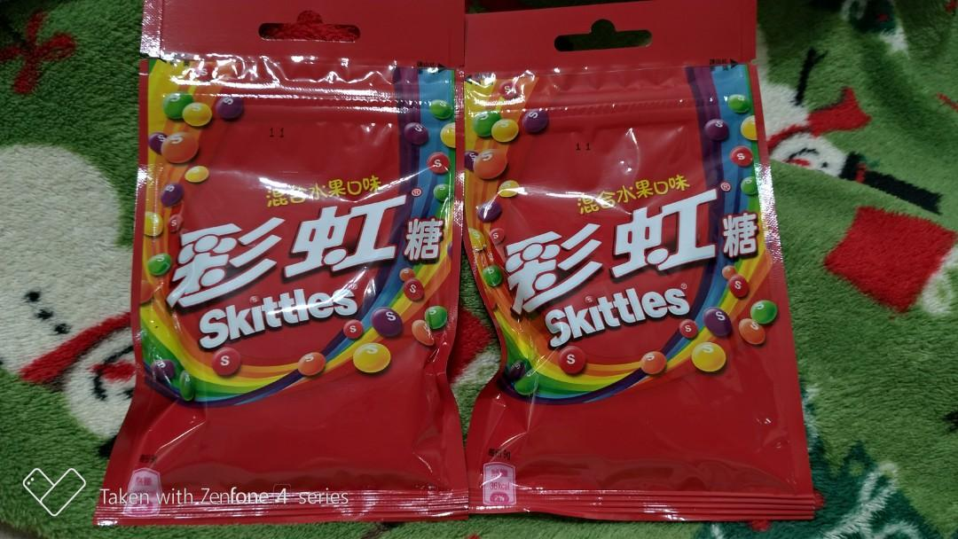 彩虹糖 45g 混合水果口味 skittles 糖果甜點