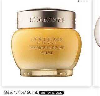 Loccitane immortale divine cream 16ml total