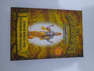 Mahabharata - C.Rajagopalachari