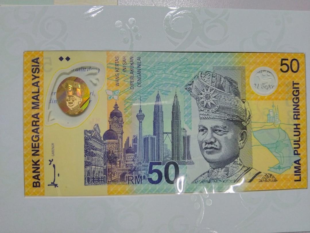 Malaysia Sukom 1998 Rm50 UNC with Folder S/N:KL/98  418914
