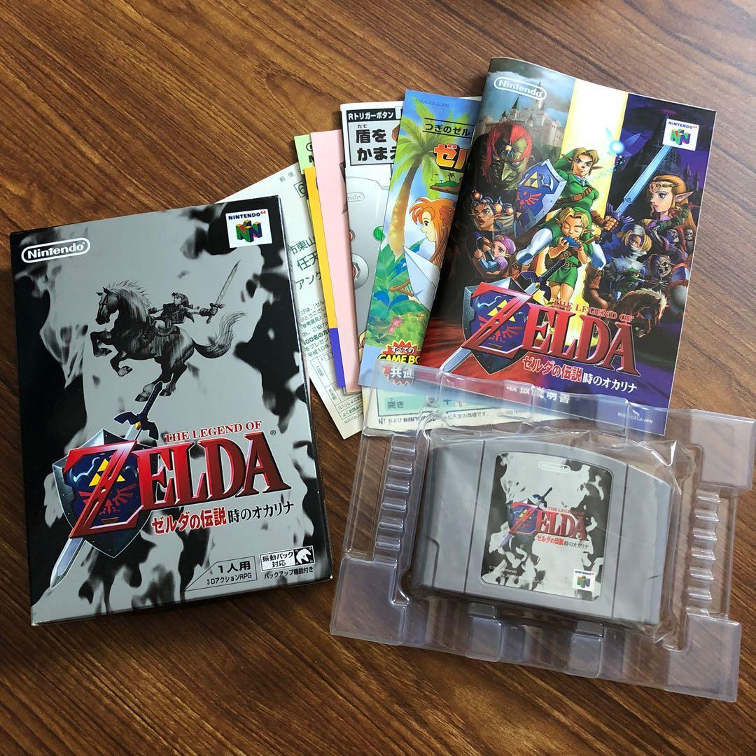 Nintendo Retro Game N64 Japanese Japan The Legend of Zelda Ocarina of Time Link Master Sword Gaming Classic