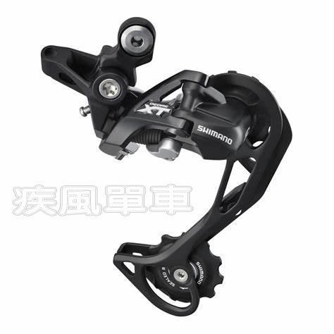 *~(疾風單車)全新SHIMANO XT RD-M781 SGS 超長腿後變