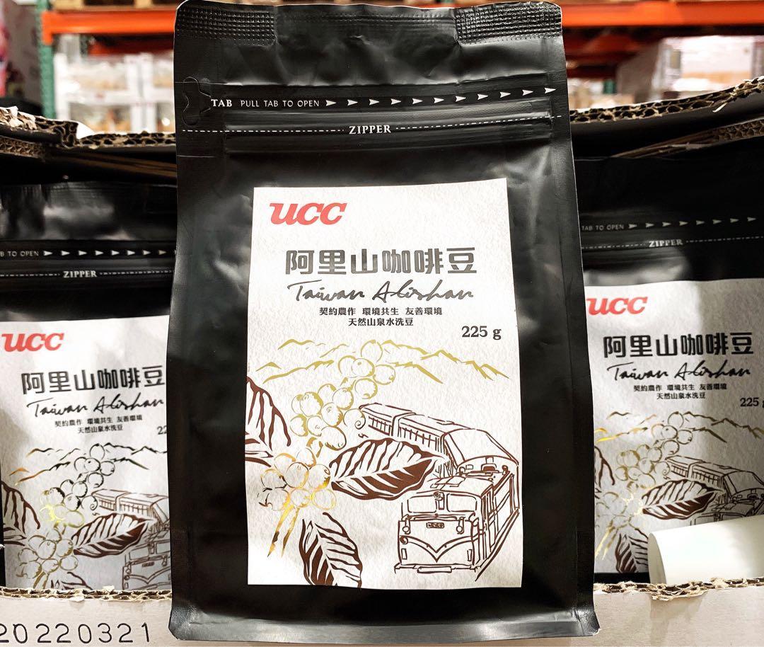 🍁UCC 阿里山中焙水洗咖啡豆 225g