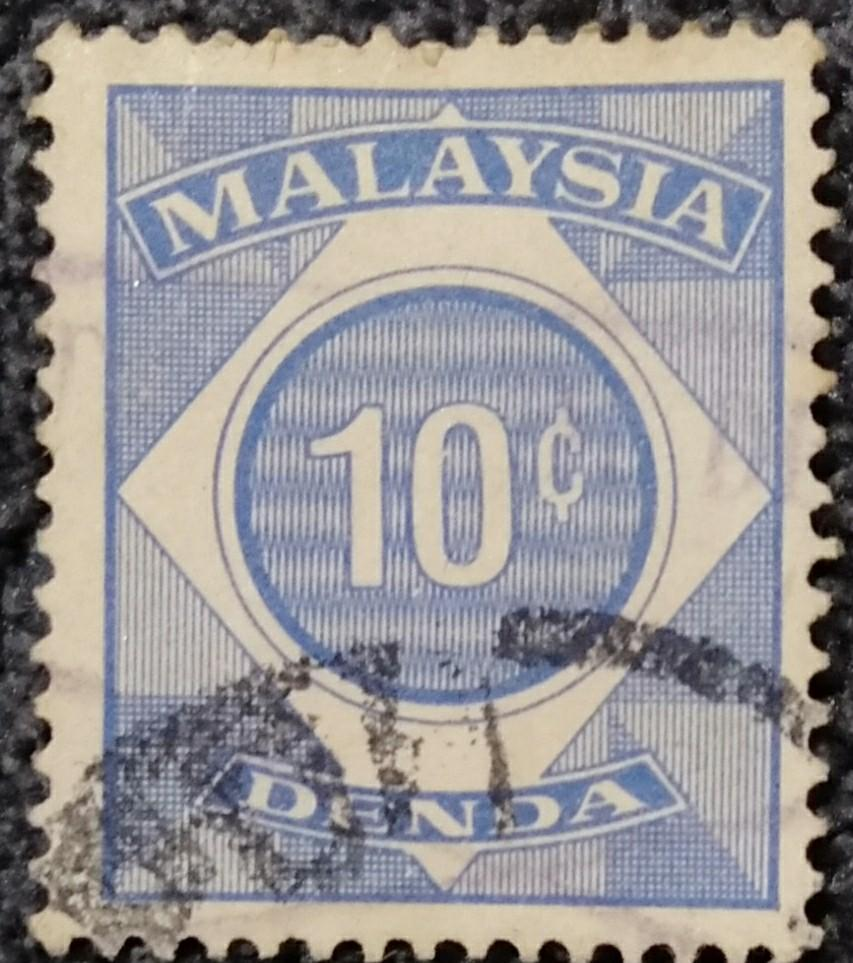 Used Malaysia Denda Stamps-10cents