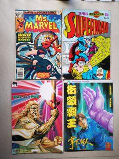 Vintage comic *please make your offer price *