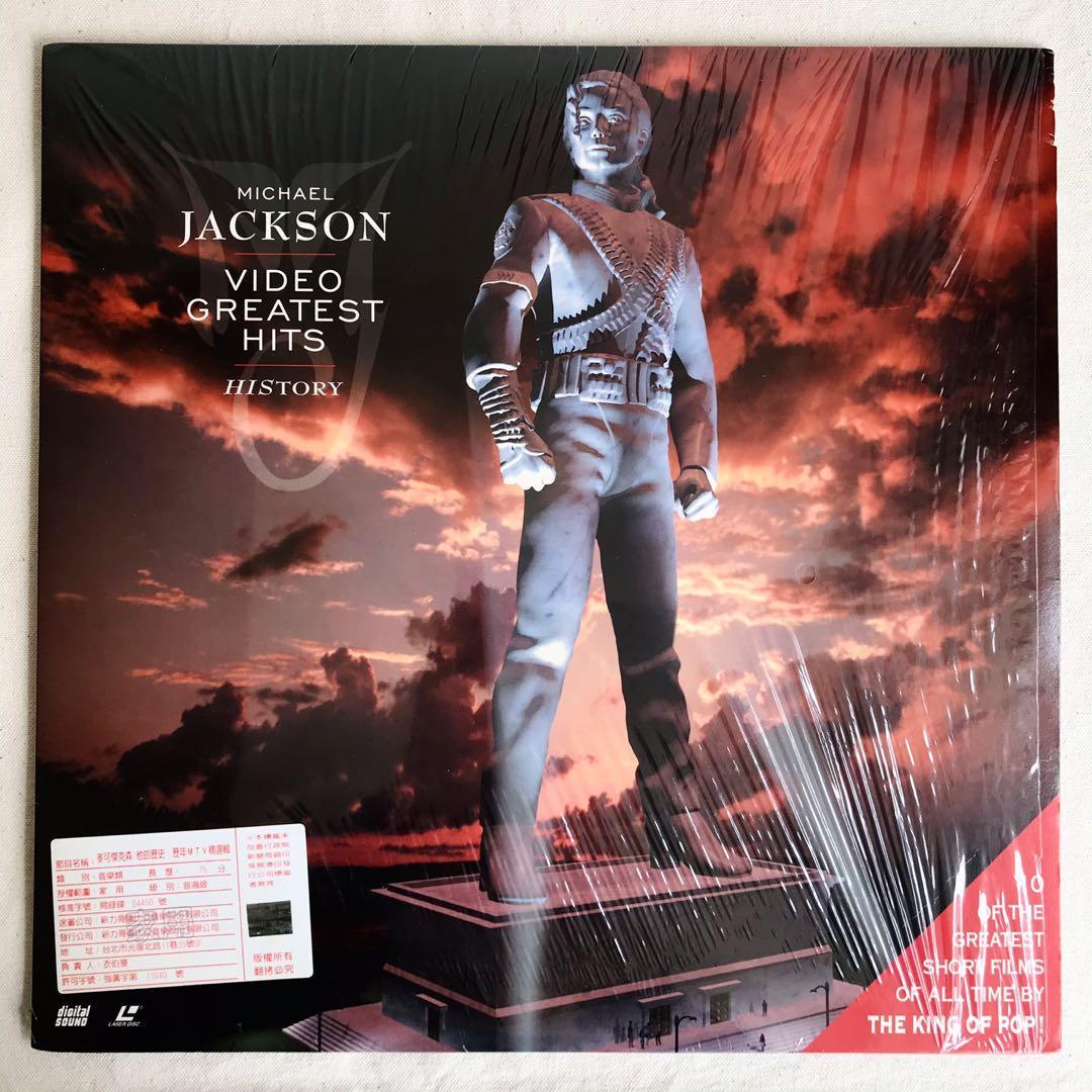Michael Jackson麥克傑克森/History他的歷史(雷射影碟LD)