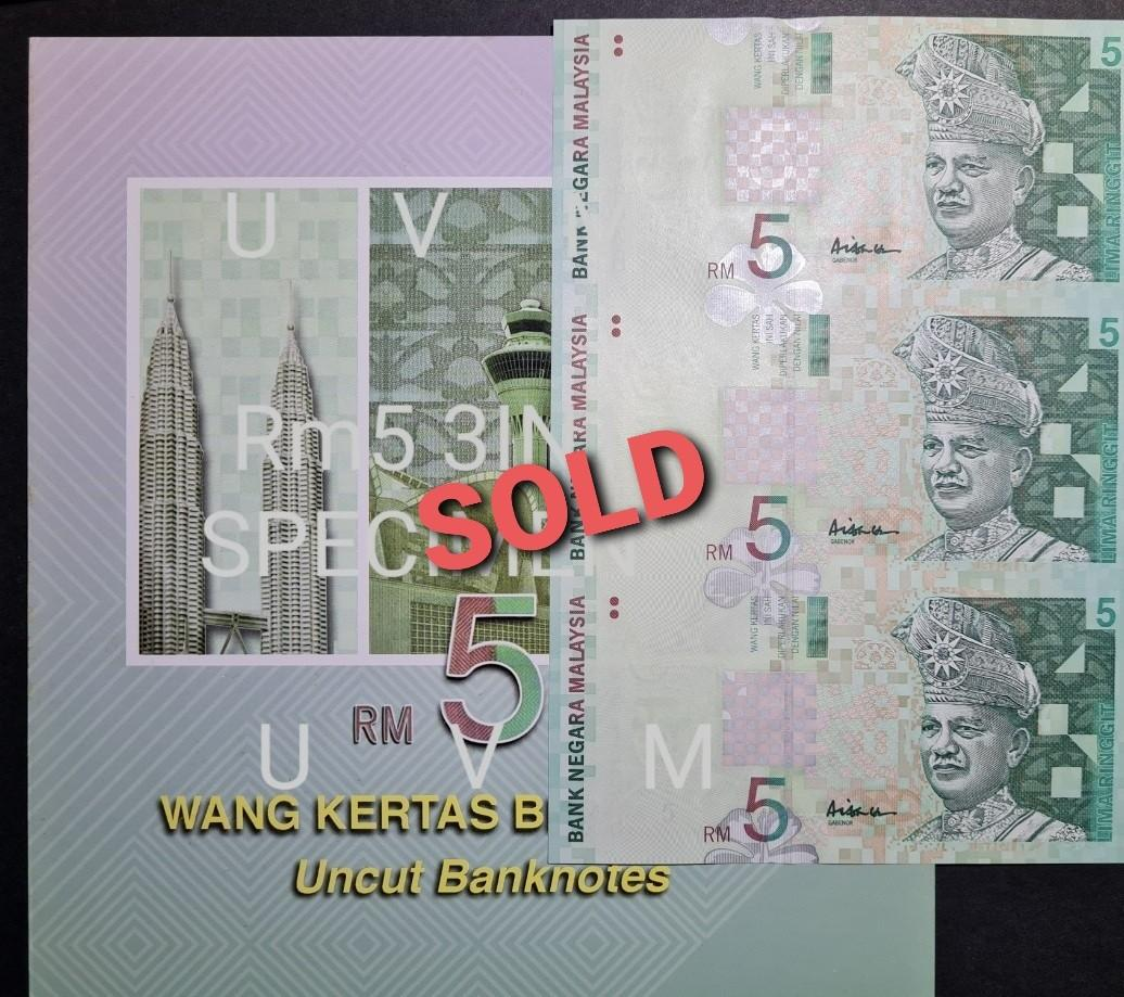 Rm5 uncutmoney 3in1 with original folder(SOLD)