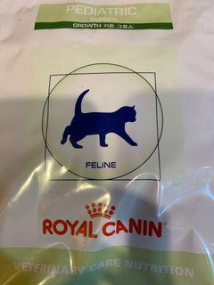 Royal Canin - Vet Care Nutrition Growth Dry Food for Kittens - 2KG