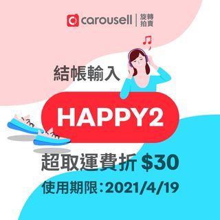 2021 年 4 月折扣碼 <HAPPY2>
