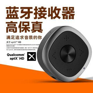 藍牙5.0收發器 發燒耳機無損接收器Aptxhd音頻發射通用等CSR8675