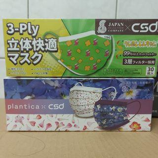 康是美 plantica x csd 花藝聯名款 非醫療 蠟筆小新
