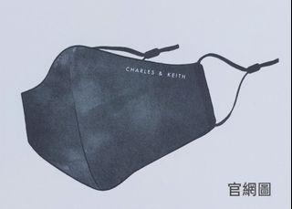 CHARLES & KEITH  灰色水洗布口罩