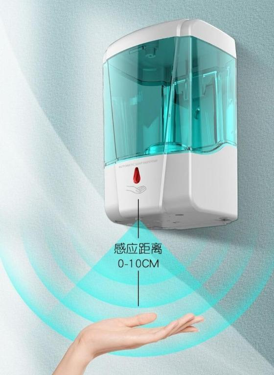 Hand Sanitizer Dispenser 1075 Dispenser Sabun Otomatis