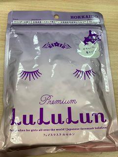 日本帶回Lululun北海道限定薰衣草面膜,一包7片全新