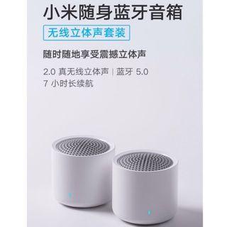 MI 小米隨身藍牙音箱 無線立體聲套裝 7小時長續航 內置MIC可通話