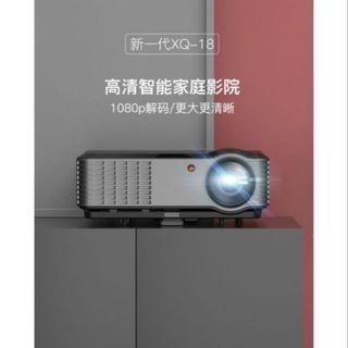 先奇(XIANQI)XQ-18 投影機家用 全高清投影機 高清智能家庭影院