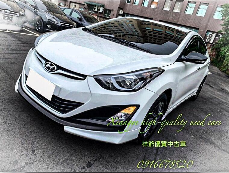2015年Hyundai 現代 Elantra EX~