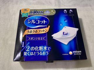 全新絲花濕敷專用化妝棉(80張)