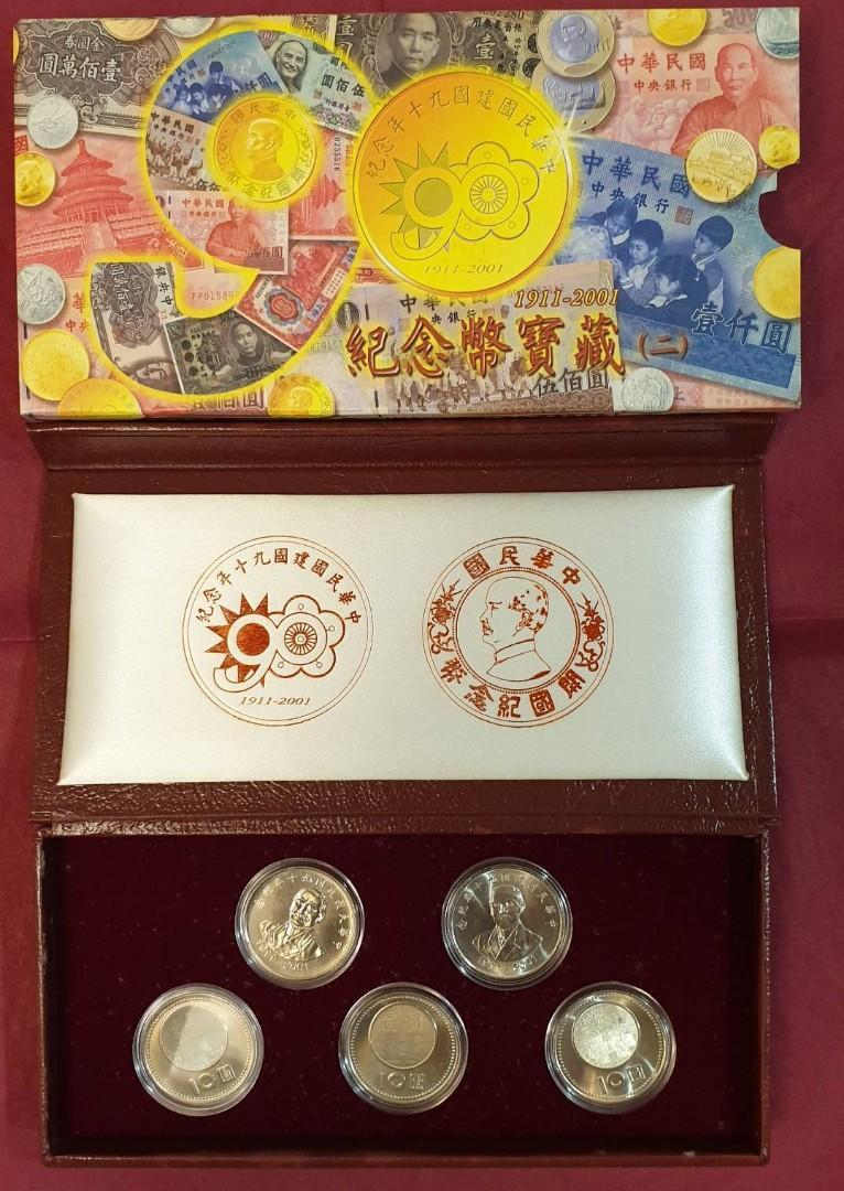 紀念幣/建國90年紀念套幣(10元硬幣款)
