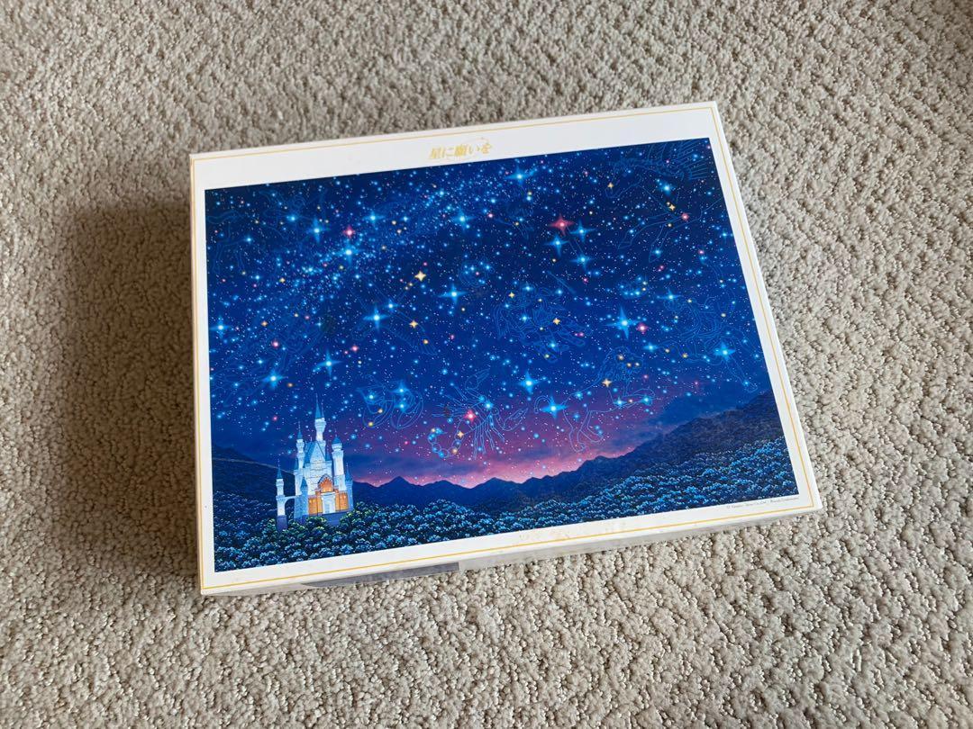 拼圖 向星星許願🧩螢光拼圖 500片 八成新