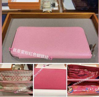 🎀全新*Hermes 愛馬仕 1Q 奶昔粉紅色/ i6極緻粉 絲巾長夾 silk in Compact Wallet (現貨)Epsom / Z 刻