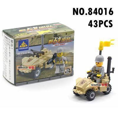 Mainan blok pasang set kendaraan (SALE)