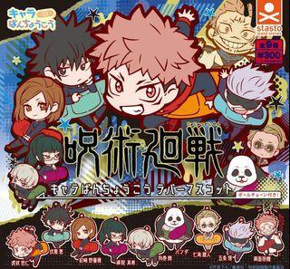 [Stasto] Jujutsu Kaisen Character Banchokou Rubber Mascot - Gashapon/Gachapon Capsule Toy