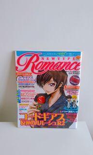 全新 日文雜誌Newtype( Code Geass/反叛的魯路修