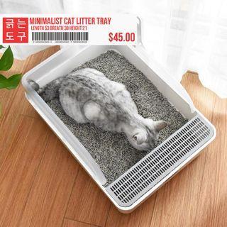 Cat Litter Tray Pee Sand Tofu Pine