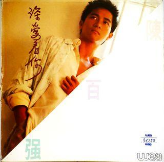 DANNY CHAN VINYL LP  1985-陳百強 –深愛著你