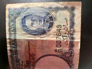 Malaya 1941 king 1$ 原装纸 low number