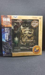 Revoltech Kaiyoda 043 Batmobile Tumbler Camo The Dark Knight Trilogy