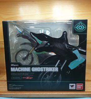 Bandai SHF Machine Ghostriker