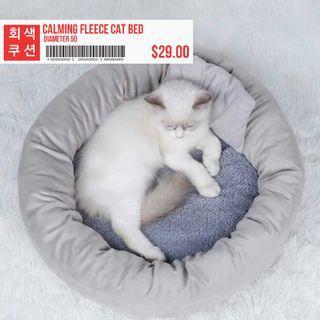 Deep Sleep Cat Nursing Pillow Bed