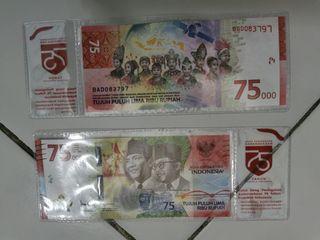 Uang 75rb edisi Kemerdekaan