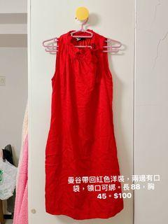 曼谷帶回紅色洋裝