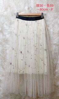 全新刺繡花杏色紗裙、不透膚