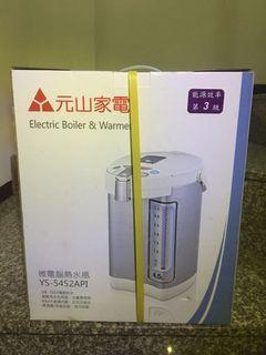 元山熱水瓶