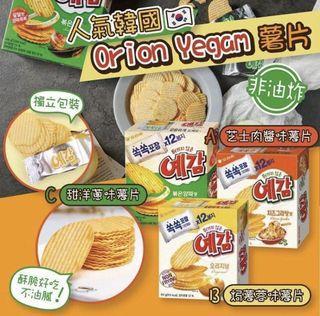 韓國🇰🇷 超人氣 Orion Yegam 非油炸薯片