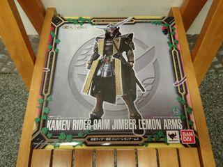 全新 BANDAI TAMASHII 魂商店 SIC KAMEN RIDER GAIM JIMBER LEMON ARMS 幪面超人 鎧武 MASKED [日版]