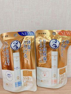 曼秀雷敦Melty Cream Lip保濕護唇膏(兩隻合賣)