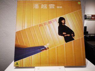 潘越雲再見離別Taiwan Rock Record original (RR-008) LP, vinyl