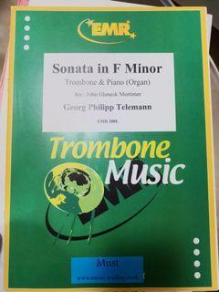 Trombone 書