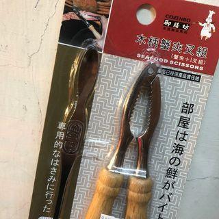 木柄蟹夾叉組
