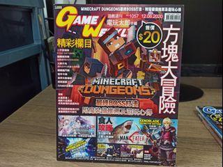 Game Weekly 遊戲週刊 電玩太郎主編 No.1057