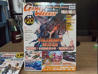 Game Weekly 遊戲週刊 電玩太郎主編 No.1058